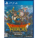 PS4: Dragon quest Hero (JP) (Z2)