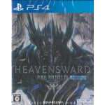 PS4: Final Fantasy XIV: Heavensward [Z2][JP]