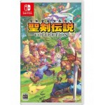 SWITCH: SEIKEN DENSETSU COLLECTION (R2)(JP)
