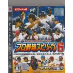PS3: Pro Yakyuu Baseball Spirits 6 (Z2)(JP)
