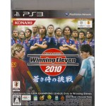 PS3: World Soccer Winning Eleven 2010 (Z2)(JP)