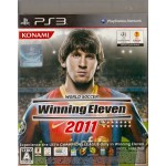 PS3: World Soccer Winning Eleven 2011 (Z2)(JP)