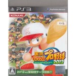 PS3: Jikkyou Powerful Pro Baseball 2012 (Z2) (JP)