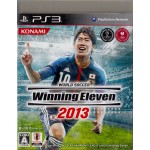 PS3: World Soccer Winning Eleven 2013 (Z2) (JP)