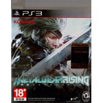 PS3: METAL GEAR RISING REVENGEANCE (Z3)