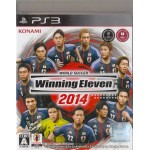 PS3: World Soccer Winning Eleven 2014 (Z2)(JP)