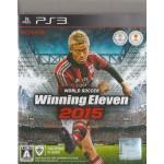 PS3: World Soccer Winning Eleven 2015 (Z2) (JP)