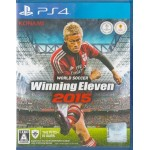 PS4: World Soccer Winning Eleven 2015
