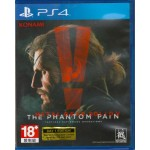 PS4: metal gear sold V Phantom Pain