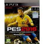 PS3: Pro Evolution Soccer 2016 (Z3)