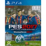 PS4: PRO EVOLUTION SOCCER 2017 (Z3)(EN)