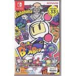 Nintendo Switch : Bomberman R (JP)