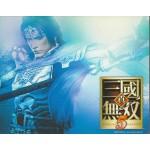 PS3: Shin Sangoku Musou 5 (JP)