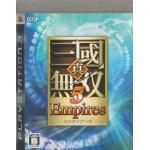 PS3: Shin Sangoku Musou 5 Empires (Z2) (JP)
