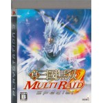 PS3: MULTI RAID Special (Z2) (JP)