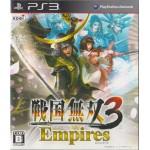 PS3: Empires 3 (Z2) (JP)