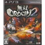 PS3: OROCHI 2 (Z2) (JP)