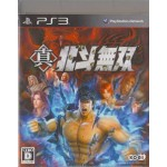 PS3: Fist of the North Star Ken's Rage 2 (Z2)(JP)