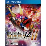 PSVITA: Samurai Warriors 4-II (Z2)(JP)