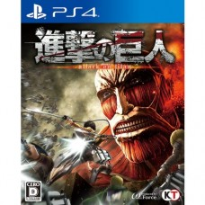 PS4: ATTACK ON TITAN (R2)(JP)