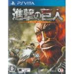 PSVITA: Attack On Titan (Z2) (JP)