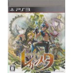PS3: MEIKYUU TOURO LEGASISTA (Z2)(JP)