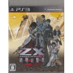 PS3: ZX Zillions of Enemy X (Z2) (JP)