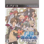 PS3: Kamisama to Unmei Kakumei no Paradox (Z2)(JP)