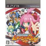 PS3: Attouteki Yuugi Mugen Souls (Z2) (JP)