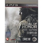 PS3: Medal of Honor Tier 1 Edition (Z3)