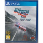 PS4: Need for Speed Rivals (Z3)
