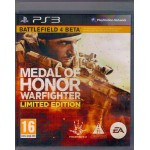 PS3: Medal of Honor Warfighter Limited Edition
