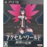 PS3: Accel World Stage 01 (Z2) (JP)