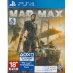 PS4: MAD MAX (R3)(EN)