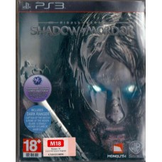 PS3: Middle-Earth: Shadow of Mordor