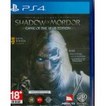 PS4: Middle Earth: Shadow of Mordor - Game of the Year Edition (Z-3)