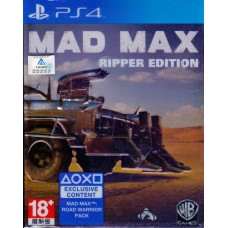 PS4: Mad Max Steelbook Edition(Z-3)