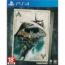 PS4: BATMAN RETURN TO ARKHAM (Z3)(EN)