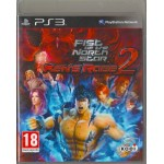 PS3: Fist of the North Star 2 Ken's Rage (Z2)