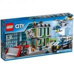 LEGO City Police 60140 Bulldozer Break-in