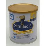 ซิมิแล็ค Similac 3 พลัส เอไอคิว พลัส อินเทลลิ-โปร กระป๋อง 400 กรัม