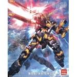 MG 1/100 (6639) RX-0 Unicorn Gundam 02 Banshee [Daban]