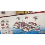 Gao Bo Le 98214 Fire Engine 975PCS