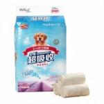 Honey แผ่นรองซับฉี่สุนัข รุ่นพรีเมี่ยมกลิ่นลาเวนเดอร์ size L 60*90 ซม. 24 แผ่น