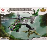 Star Diamond 81619 Dino Brick Brock Set 6+ 260PCS