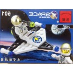 Enlighten 501 Space Series 26PCS