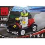 Enlighten 1204 Racers 33PCS