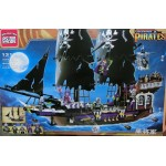 Enlighten 1313 Legendary Pirates 1456PCS