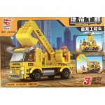 Fengdi Toys 12060 Construction 230PCS