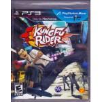 PS3: Kung Fu Rider